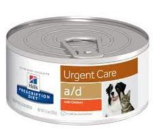PD Canine-Feline a/d (lata)